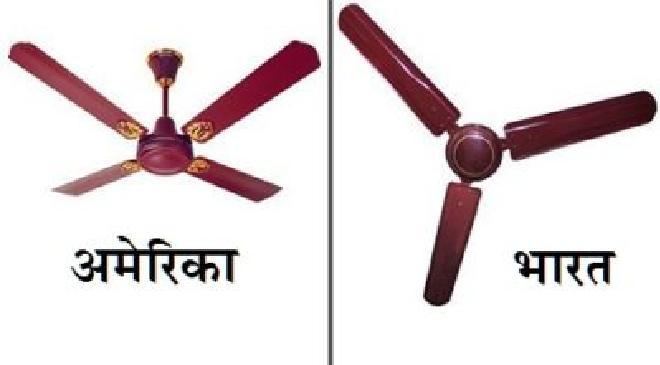 fan-inmarathi