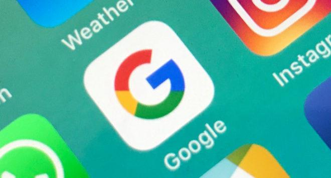 google-search-app-ios inmarathi