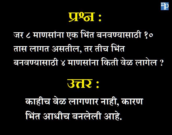 ias-marathipizza04
