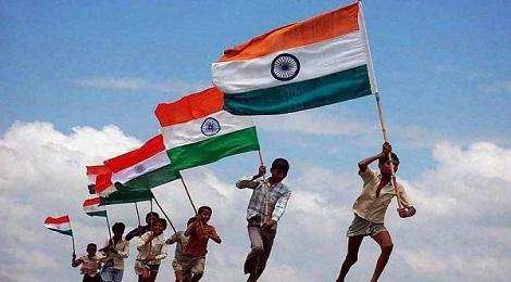 inadian flag-marathipizza