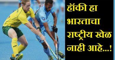 Myths of india00