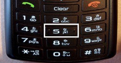 mobile-keypad-inmarathi