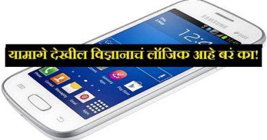 mobile-marathipizza00