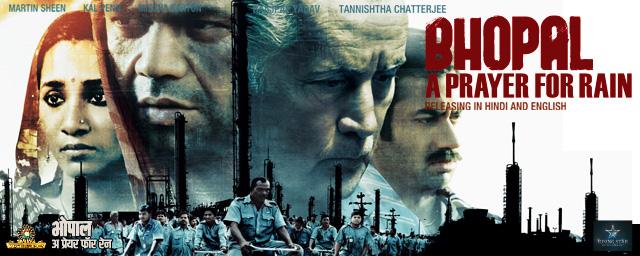 movie-marathipizza