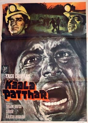 movie-marathipizza01