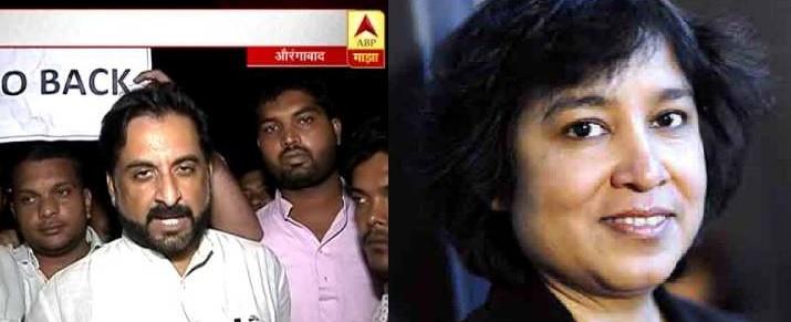 muslims are insecure hamid ansari taslima aurangabad marathipizza