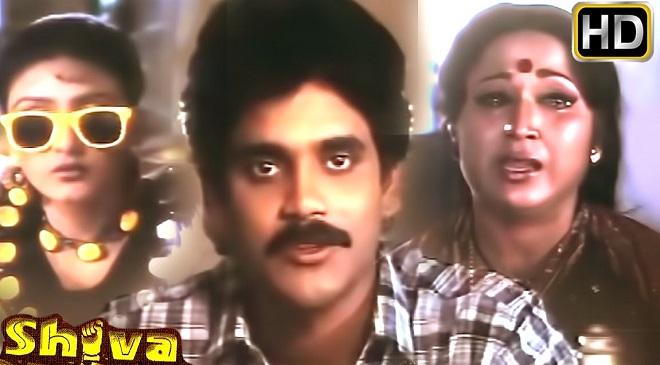 nagarjuna shiva movie InMarathi
