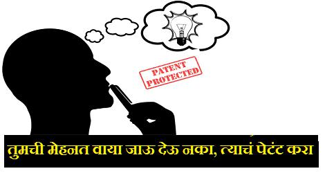 patent-marathipizza00