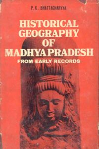 real Mahishmati3.marathipizza