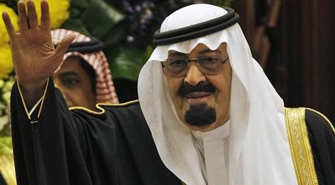 saudi arabia king-marathipizza