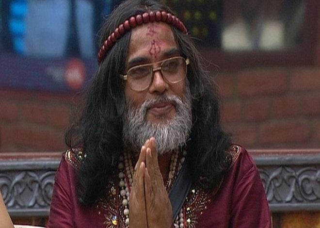 swami om ji -marathipizza