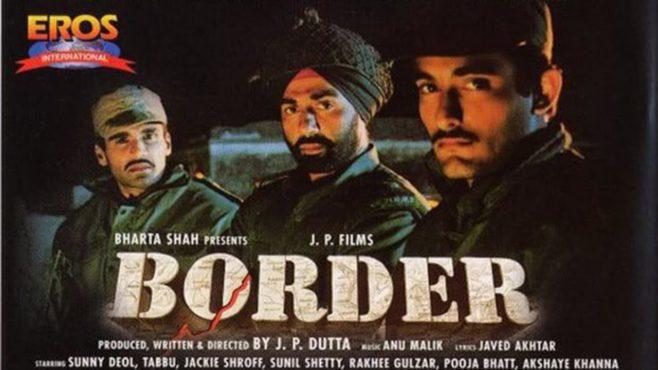 Border InMarathi