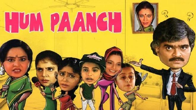 Hum_Paanch-marathipizza