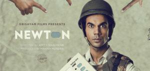 Newton.marathipizza
