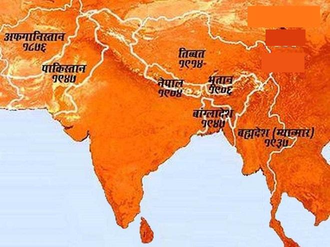 akhand-bharat-marathipizza