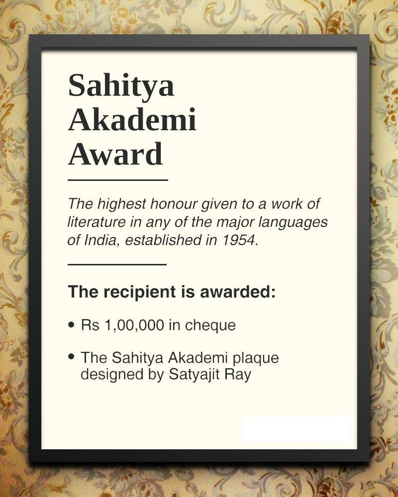 awards-marathipizza01