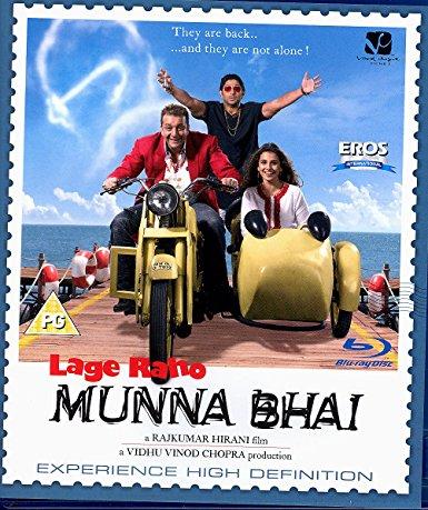 film-marathipizza12