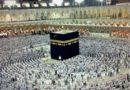 इस्लाम धर्मामध्ये का आहे हज यात्रेला अनन्यसाधारण महत्त्व?