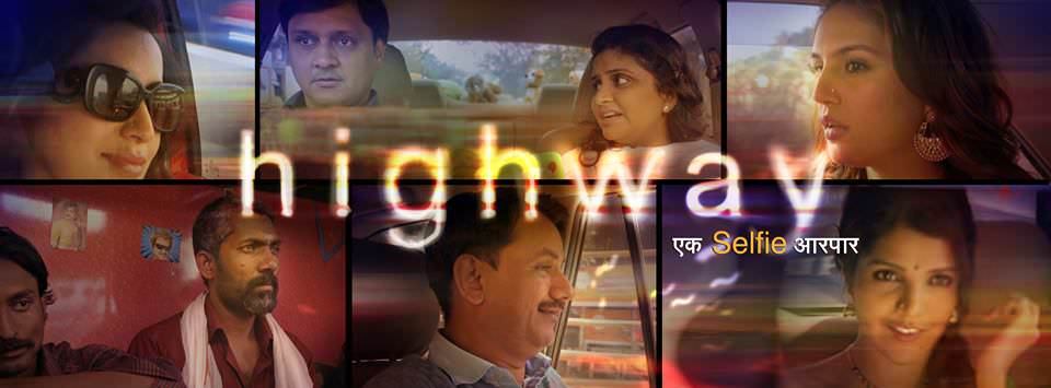 highway-marathi-movie-marrathipizza01