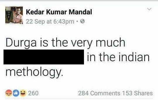 kedar kumar mandal durga mata derogatory comment marathipizza