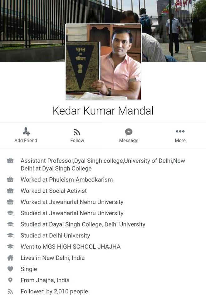 kedar kumar mandal durga mata derogatory comment profile marathipizza