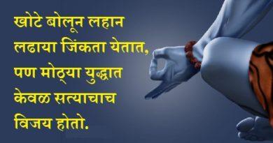 lord_shiva-marathipizza000
