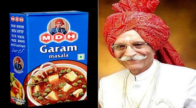mdh spices inmarathi 1