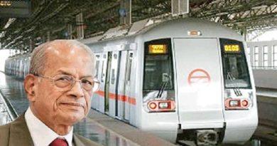 metro man inmarathi