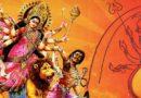 नवरात्रोत्सवा बद्दल तुम्ही कधीही न ऐकलेल्या गोष्टी!