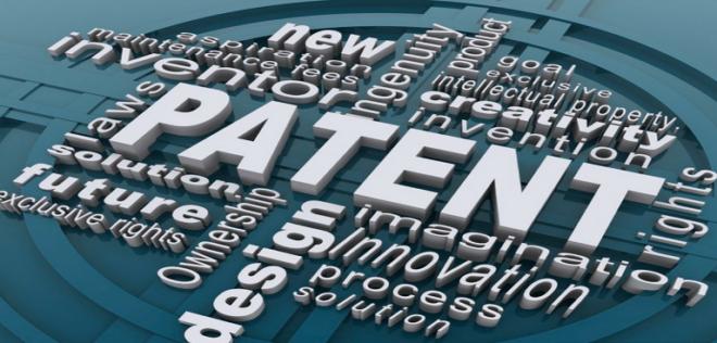 patent inmarathi