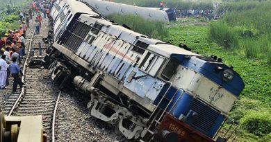 train-marathipizza