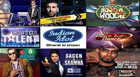 reality-shows-marathipizza