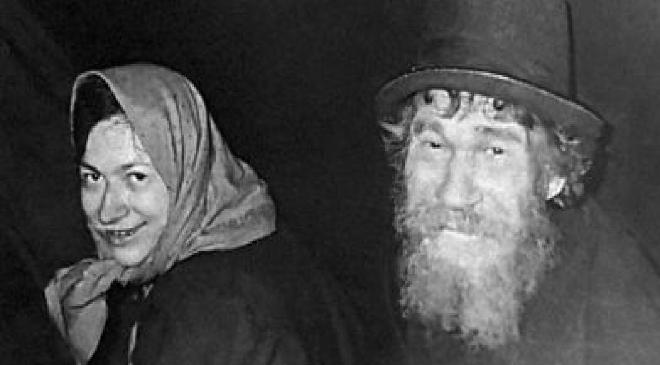 russian beard inmarathi