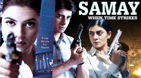 samay-marathipizza00
