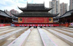 shanghai temple transfer.marathipizza