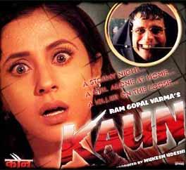 thriller movies.marathipizza2