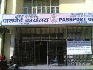Passport rules.marathipizza3