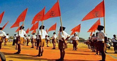 RSS-InMarathi