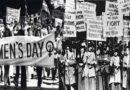 जागतिक महिला दिन का साजरा केला जातो? जाणून घ्या महत्वपूर्ण इतिहास