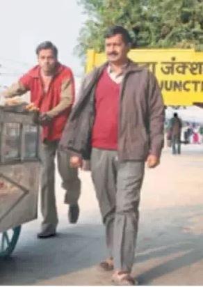arvind kejriwal inmarathi sandal
