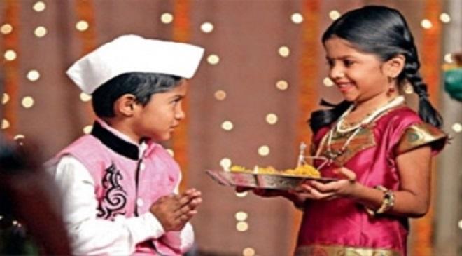 bhaubij-marathipizza