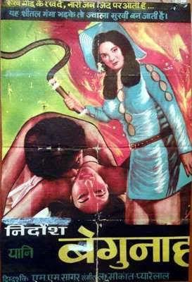 bhojpuri-marathipizza03