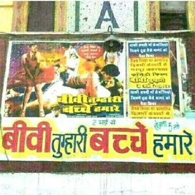 bhojpuri-marathipizza04