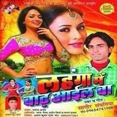 bhojpuri-marathipizza05