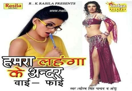 bhojpuri-marathipizza07