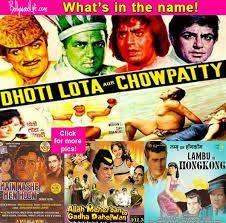 bhojpuri-marathipizza08