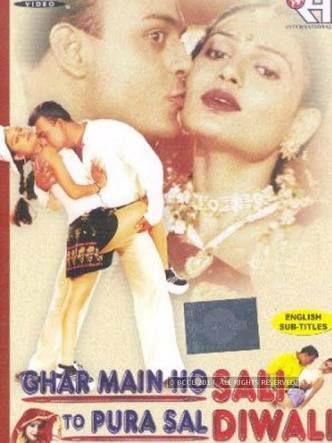 bhojpuri-marathipizza09