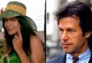 ६ भारतीय अभिनेत्री – ज्यांचे पाकिस्तानी क्रिकेटर्सशी सूर जुळले होते