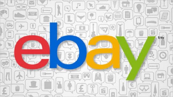 eBay-Store-marathipizza