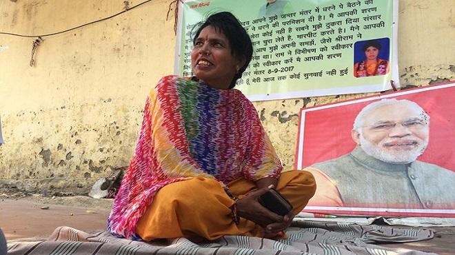 jaipur-woman-modi-marathipizza